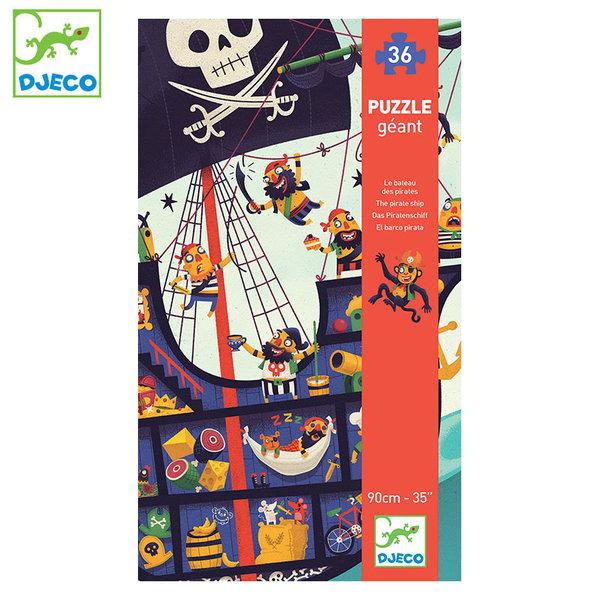 Djeco Детски пъзел за под The pirate ship DJ07129