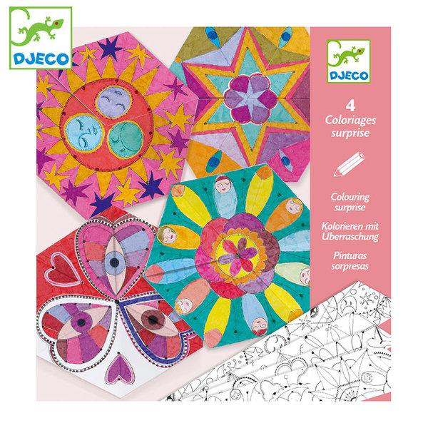 Djeco Картини за оцветяване Mandalas DJ09655