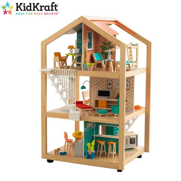 KidKraft Детска дървена куклена къща So Stylish 65199