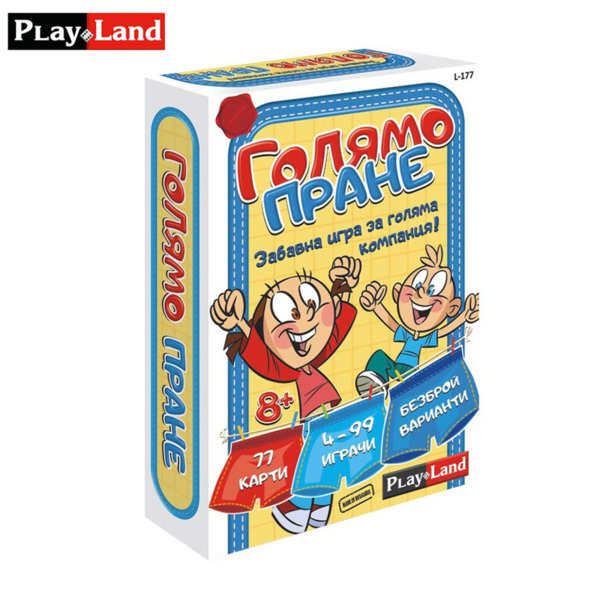 PlayLand Детска игра Голямо пране L-177