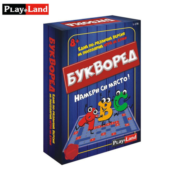 PlayLand Детска игра Букворед L-178