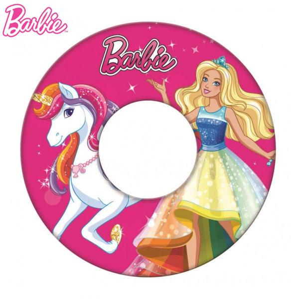 Barbie Детски пояс Барби 872-13110