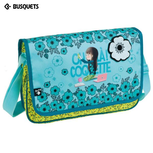 Busquets Чанта за уроци, тип пощальонска Coquette Oh LaLa! 14442