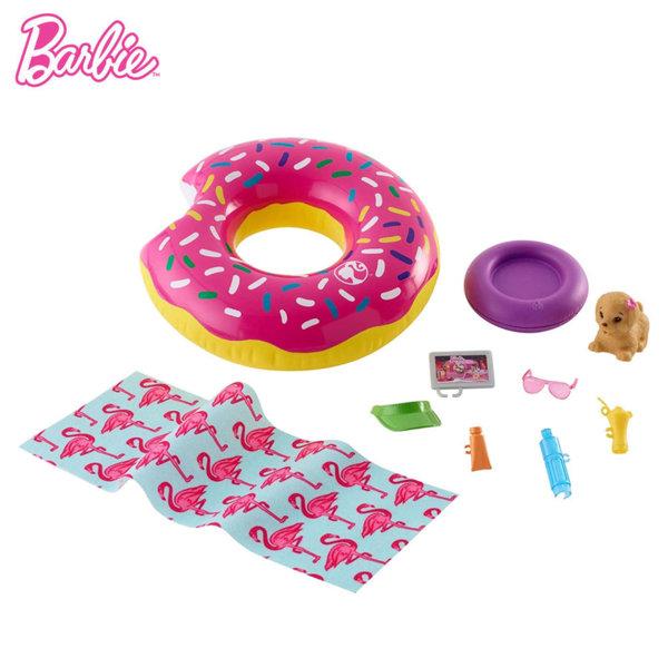 Barbie Градински мебели Пояс поничка и плажни аксесоари FXG37