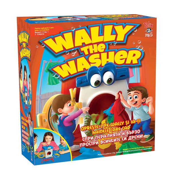 DMD Забавна игра с пералня Wally the Washer 2070