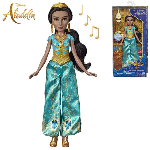 Disney Aladdin Пееща кукла принцеса Ясмин E5442