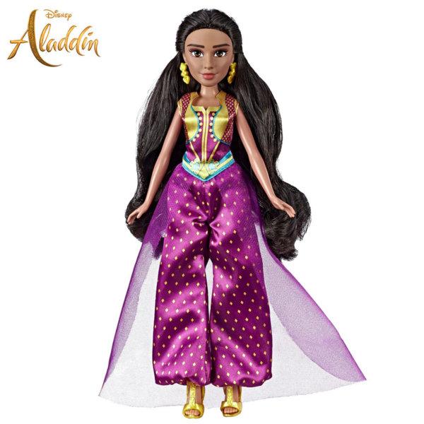 Disney Aladdin Кукла принцеса Ясмин E5446