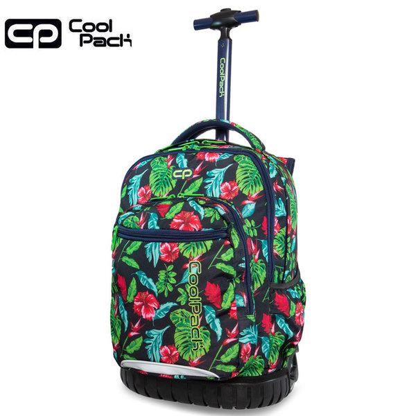 Cool Pack Swift Ученическа раница тролей Candy Jungle B04016
