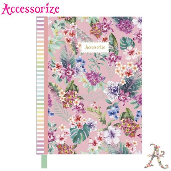 Accessorize Sweet Дневник тефтер 2019/2020 Аксесорайз 06234