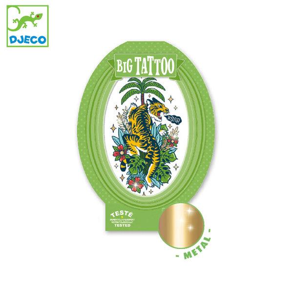 Djeco Детски татуировки Tiger DJ09605