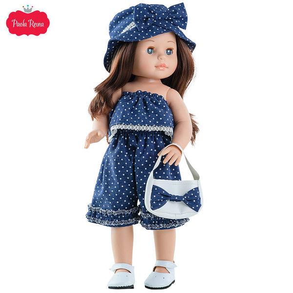 Paola Reina Soy Tu Кукла Emily 42см 06018