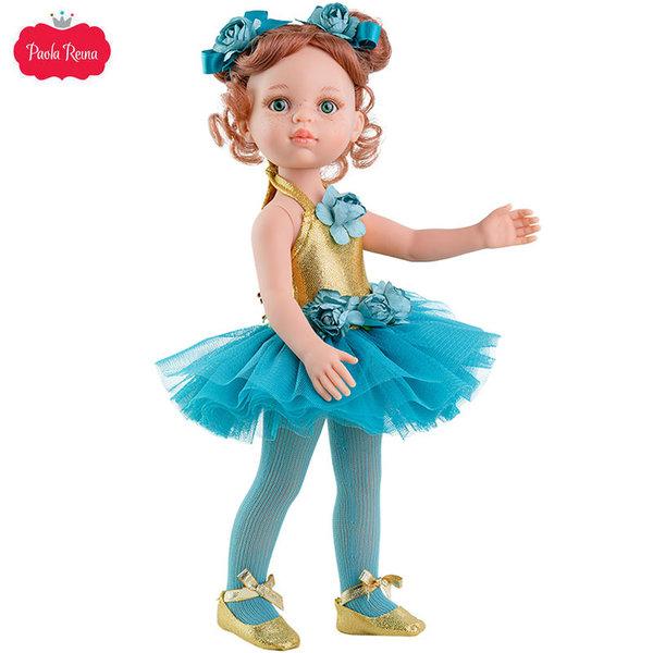 Paola Reina Las Amigas Кукла Cristi Bailarina Amiga 32см 04448