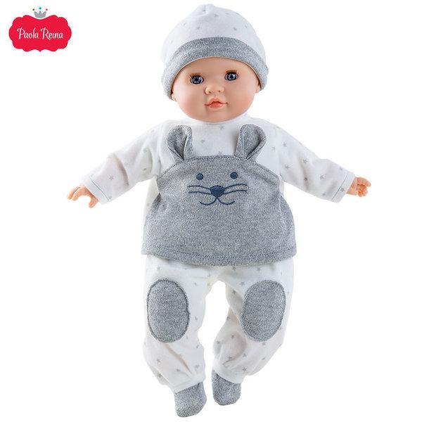 Paola Reina Кукла бебе момче Julius, Los Manus 36см 07009
