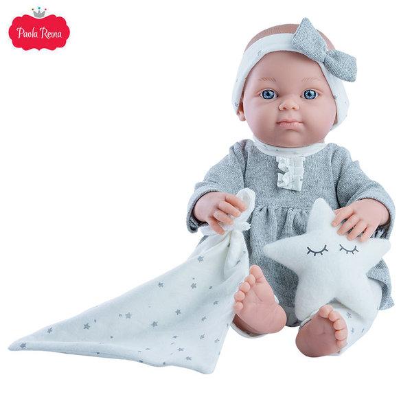 Paola Reina Кукла бебе момиче Mini Pikolin 32см 05113