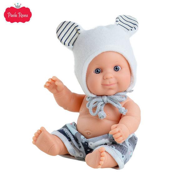 Paola Reina Los Peques Кукла бебе Aldo 21см 00125