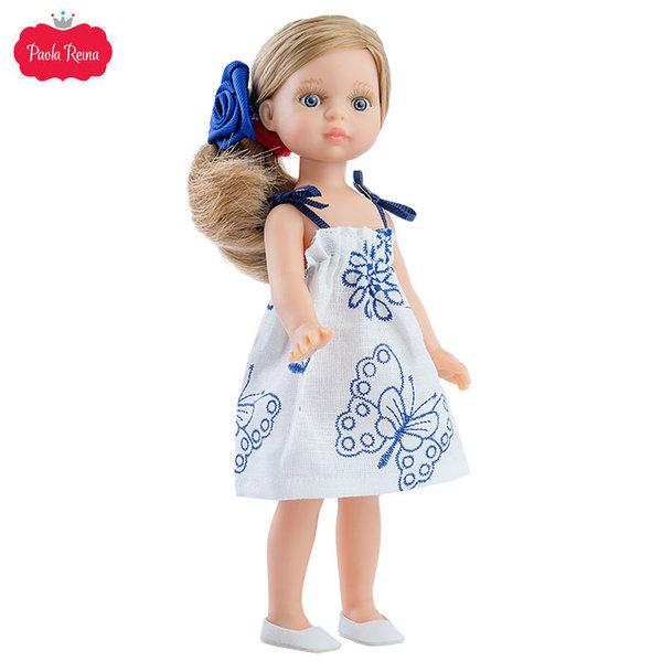 Paola Reina MiniAmigas Кукла Valeria 21см 02105