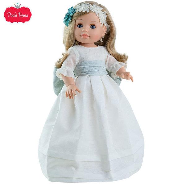 Paola Reina Soy Tu Кукла Emma булка 42см 06042