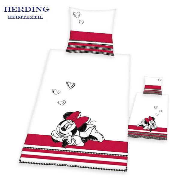 Herding - Детски спален комплект Minnie Mouse 2 части 4478