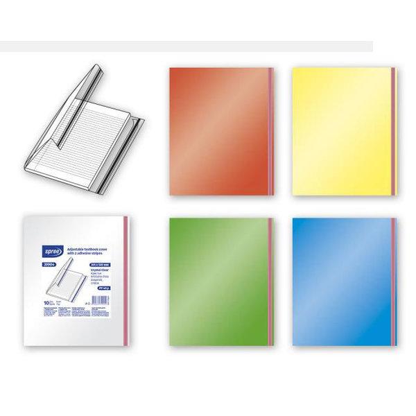 Подвързии за тетрадки и учебници А5 10бр. 39905