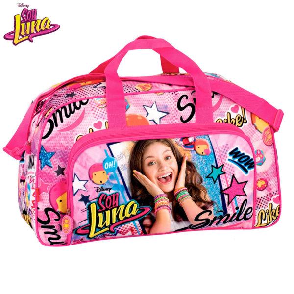 Disney Soy Luna Детски сак 53428