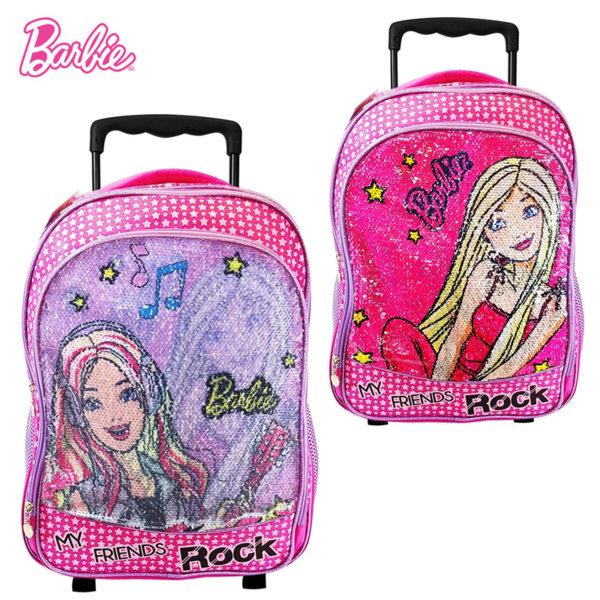 Barbie Ученическа раница тролей с пайети променящи дизайна Барби 131791