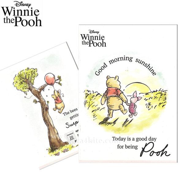 Disney Winnie the Pooh Тетрадка А5 Мечо Пух 20л комплект 5 бр 954003