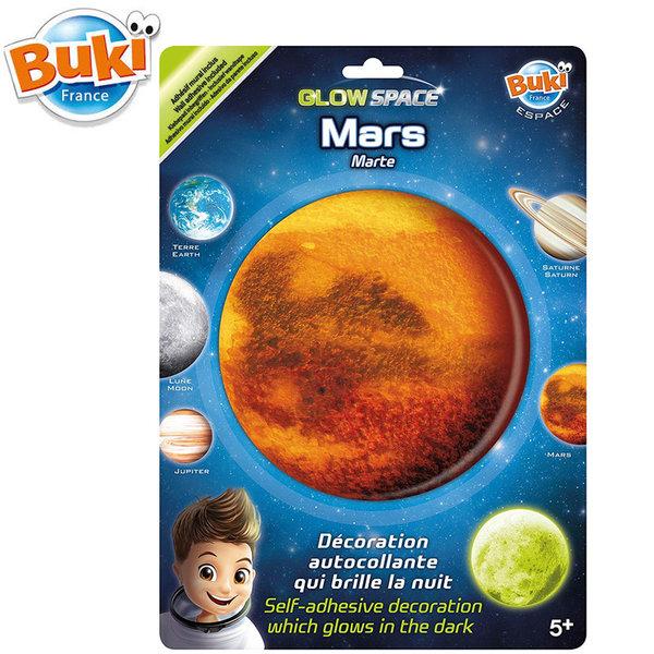 Buki Space Фосфорицираща планета Марс 3DF8