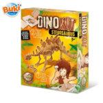 Buki Комплект разкопки динозаври Стегозавър 439STE