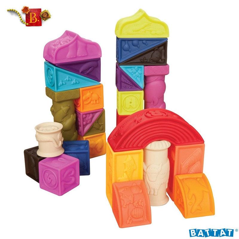 B.Toys Комплект меки кубчета и форми BTBX1003Z