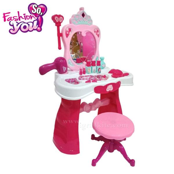 So Fashion Детска тоалетка 008-907