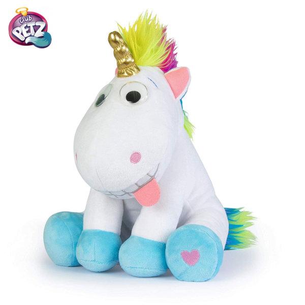 IMC Toys Смеещ се плюшен еднорог Puffy 91818IM3