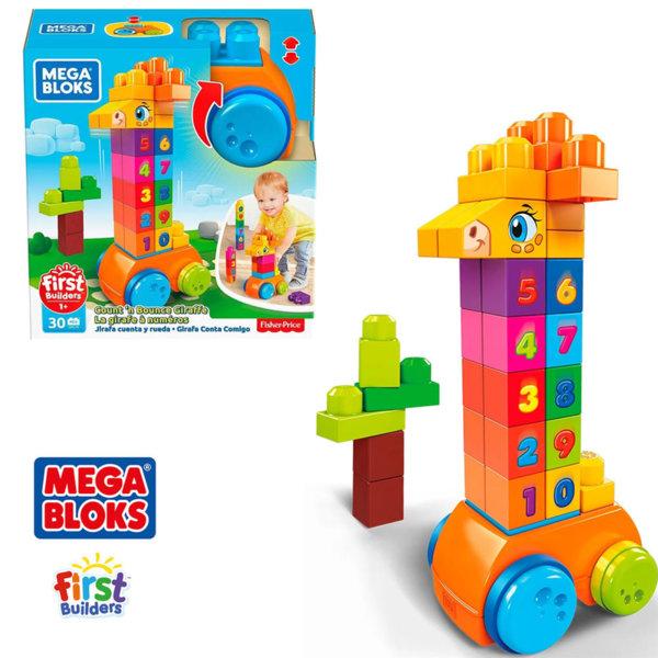 Mega Bloks Детско поскачащо жирафче с цифри GFG19