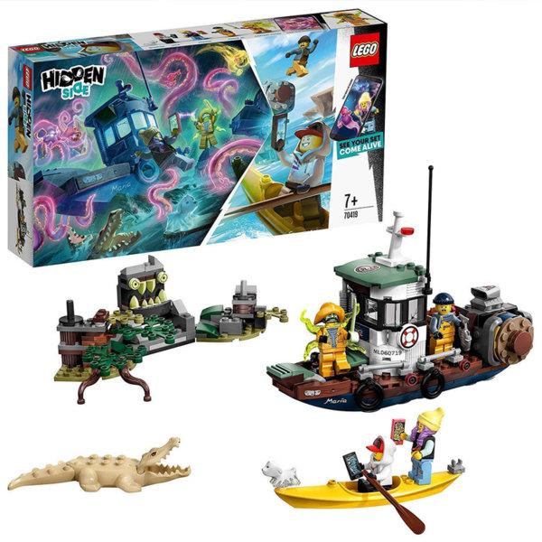 Lego 70419 Hidden Side Разбита лодка за скариди