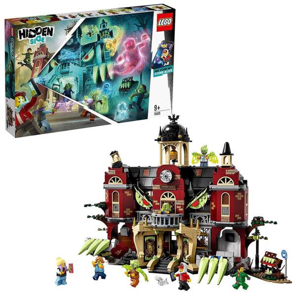Lego 70425 Hidden Side Училище с духове в Нюбъри