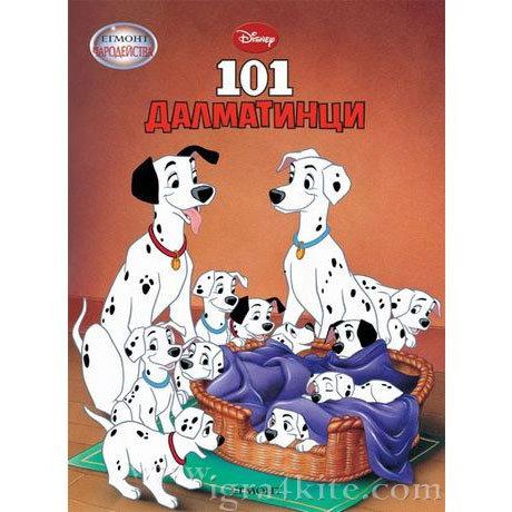 Детска книжка Дисни 101 далматинци