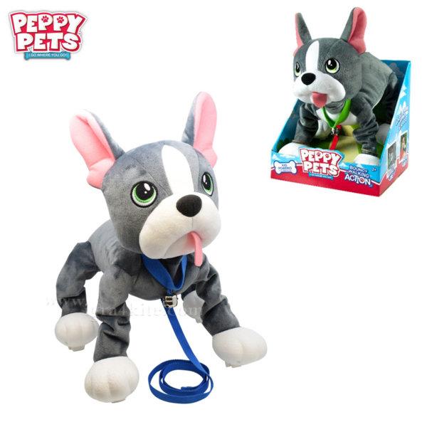 Peppy Pets Плюшено куче Булдог за разходка навън 245284