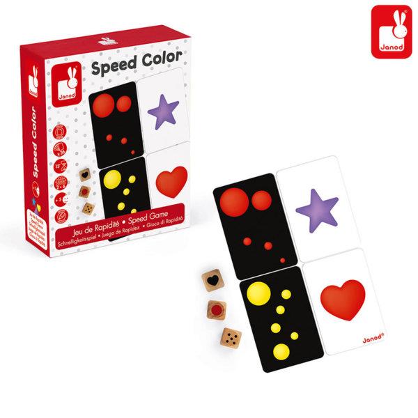Janod Игра на скорост Цветове J02699