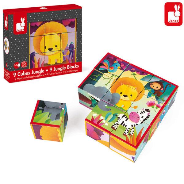 Janod Kubkid Детски кубчета Животните от джунглата J02732