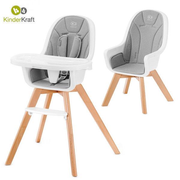 Kinderkraft Детски стол за хранене Tixi сив 22696