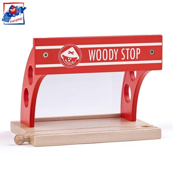 Woody Дървена жп гара 92106