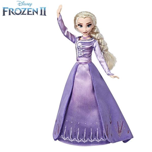 Disney Frozen II Кукла Елза от Арендел Замръзналото Кралство 2 E6844