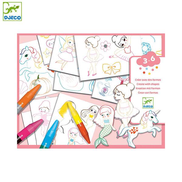 Djeco Комплект за рисуване и оцветяване с шаблони Момичета DJ08996
