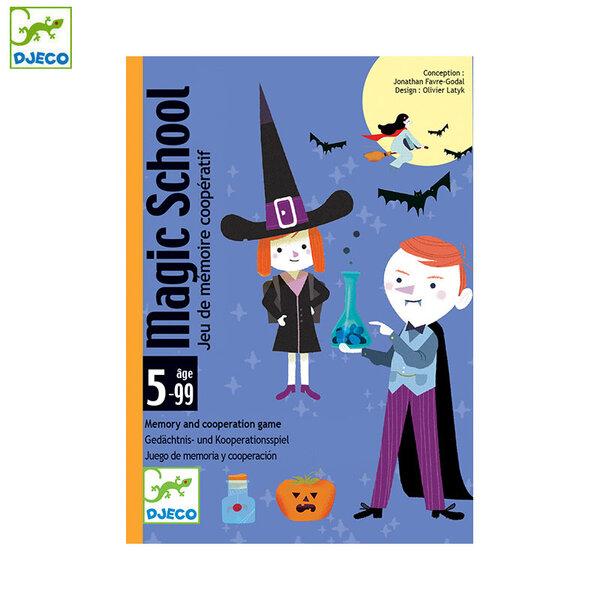 Djeco Детски карти за игра Magic school DJ05144