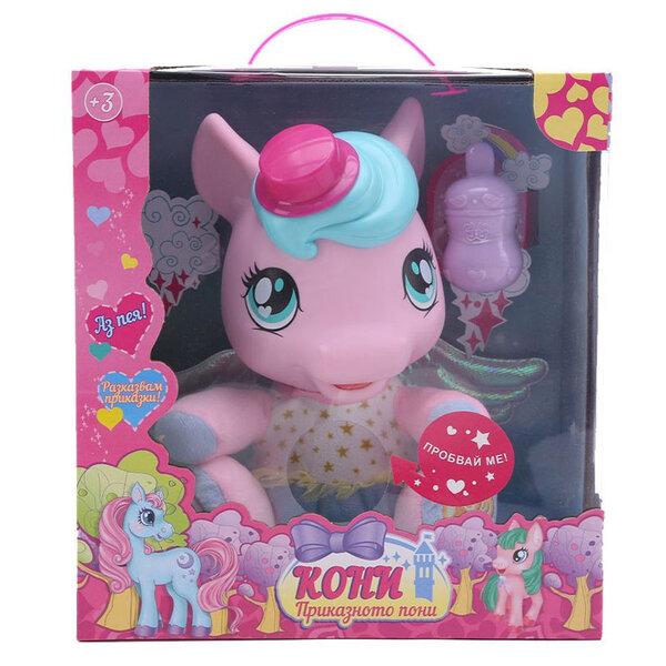 Интерактивна играчка Приказното пони Кони 69107