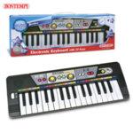 Bontempi Детски дигитален синтезатор с 32 клавишa 191322