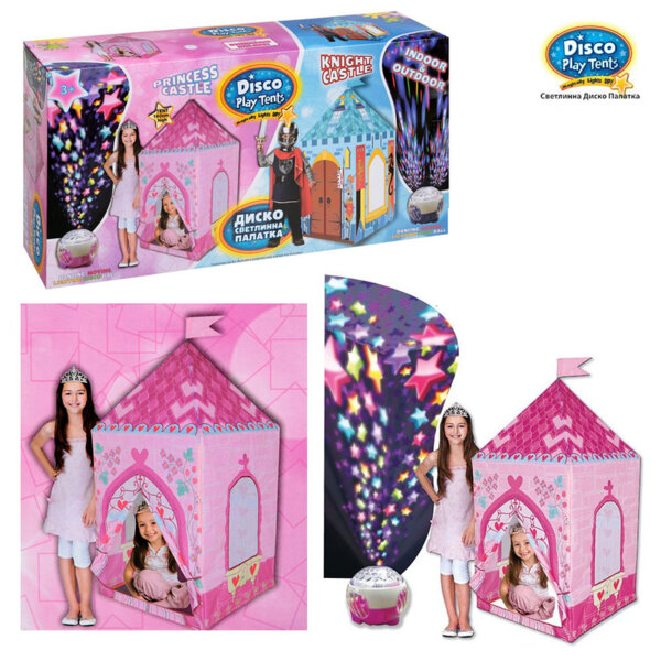 Светлинна диско палатка Замъка на принцесата 01066