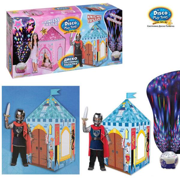 Светлинна диско палатка Рицарски замък 01066