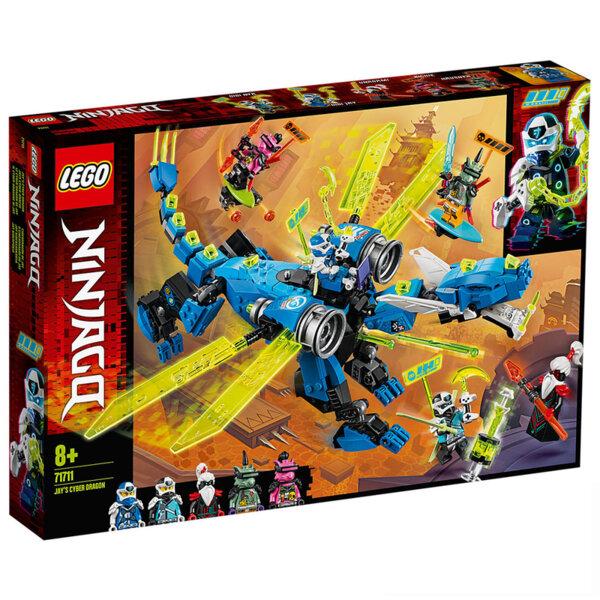 Lego 71711 Ninjago Кибер драконът на Jay