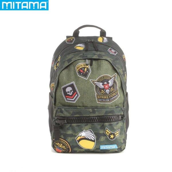 Mitama Unlimited Ученическа раница Army с подарък 63220