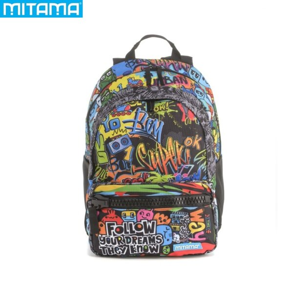 Mitama Unlimited Ученическа раница Murales с подарък 63222